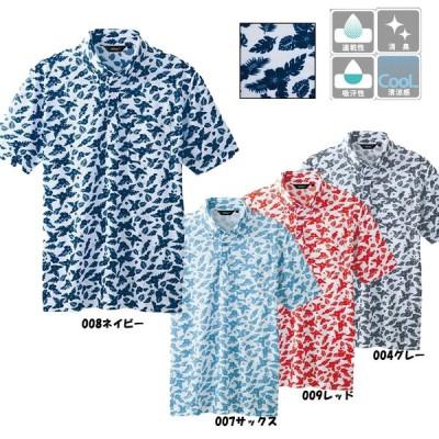 アロハ柄半袖ポロシャツ 3S〜3L 男女兼用 ボタンダウン 吸汗速乾 消臭テープ付き