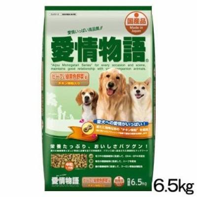 イースター 愛情物語  ビーフ&緑黄色野菜味 6.5kg 犬 愛情物語 お一人様3点限り ドッグフード