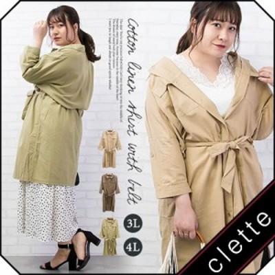 大きいサイズ/レディース/3L/4L/ベルト付綿麻シャツ