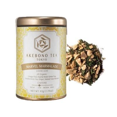 AKEBONO TEA (アケボノティー) マーベル マーマレード 65g 缶 茶葉 オーガニック 有機 低カフェイン 柚子 ゆず 日本茶 緑茶 国産