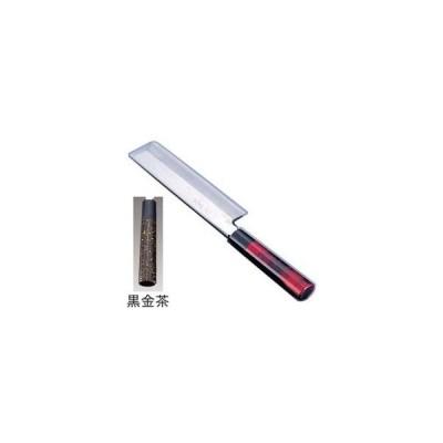 歌舞伎調和庖丁 忠舟 薄刃 18cm 黒金茶 7-0283-1101
