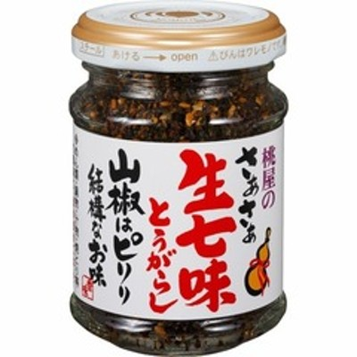桃屋 さあさあ生七味とうがらし 山椒はピリリ結構なお味 (55g)