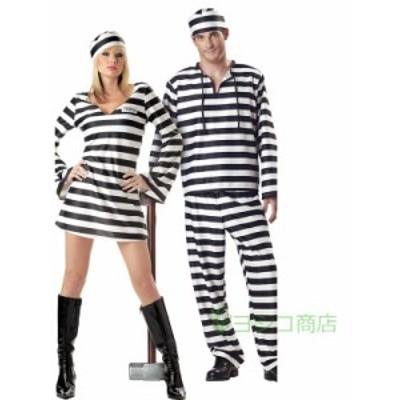 ハロウィン コスプレ衣裝 万聖節 Halloween 大人用 囚人服 カップル コスチューム 仮装 メンズ レディース パーティーグッズ イベント