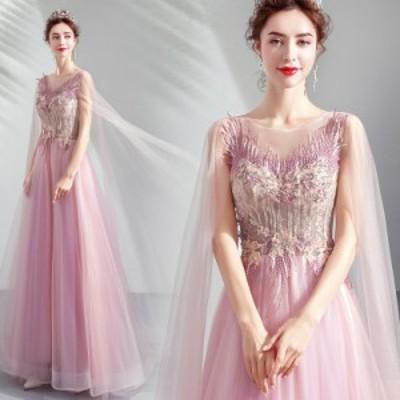 人気 韓国ファッション二次会 結婚式ブライズメイドドレス 演奏会 発表会 パーティードレス 忘年会 謝恩会 ロングドレス ピンク