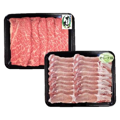 ササハラ オリーブ牛&オリーブ豚すきしゃぶ三昧セット