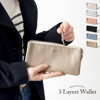 長財布 レディース かわいい おしゃれ 財布 合皮 ポーチ パスケース さいふ サイフ 小銭入れ コインケース 財布小物 カード入れ 定期入れ 大容量 スリム 可愛い