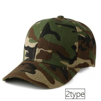 帽子 平つば 野球帽 2type ハット 迷彩柄 メンズ レディース ユニセックス 男女兼用 トレーニング 筋トレ フィットネス かっこいい