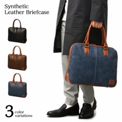 ビジネスバッグ メンズ 大容量 ブリーフケース レディース a4 PCバッグ 通勤 通学 パソコンバッグ お仕事 鞄 メンズ かばん 人気