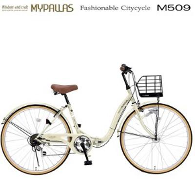 折りたたみ26インチ 6段変速自転車 肉厚チューブ 乗り易い低床フレーム 折畳み 街乗り アイボリー MYPALLAS/マイパラス 池商 M-509