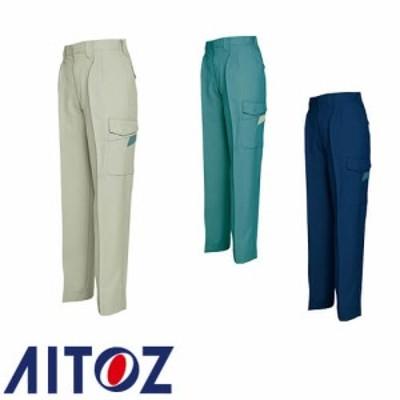アイトス AZ-838 カーゴパンツ(2タック) AITOZ 作業服 作業着 ポケット付き ボトムス