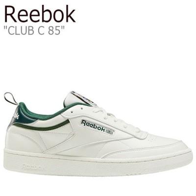 リーボック スニーカー REEBOK メンズ レディース CLUB C 85 クラブ C 85 BEIGE ベージュ GREEN グリーン FX3357 シューズ
