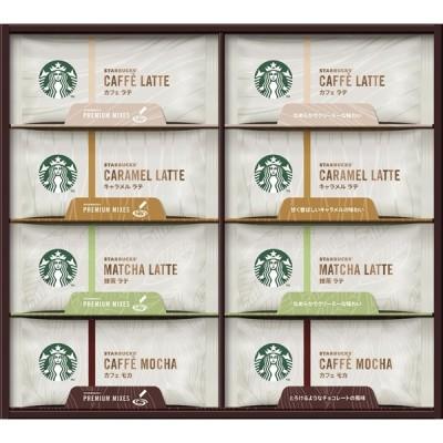 コーヒーギフト スタバ おしゃれ セット 手土産  贈り物 品物 プレゼント 送料無料 スターバックス プレミアム ミックス ギフト