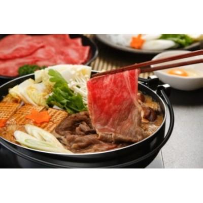 【タカギフーズ】<湘南プレミアムブランド>黒毛和牛カタロースすき焼き用700g
