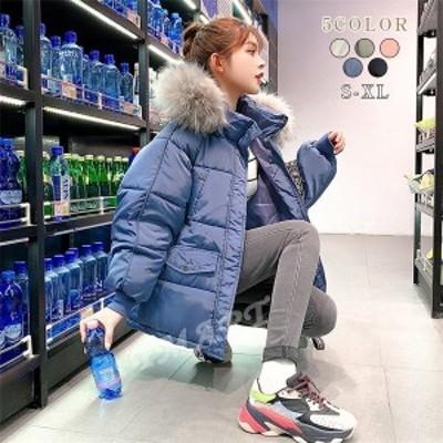 中綿コート レディース 厚手 冬 20代30代 カジュアル ショート丈 軽い 暖かい ポイント消化 2019新作
