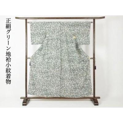 【中古】リサイクル小紋 / 正絹グリーン地袷小紋着物(古着 中古 小紋 リサイクル品)