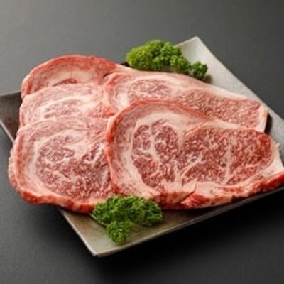 【宮崎和牛】ロースステーキ 200g×5枚セット