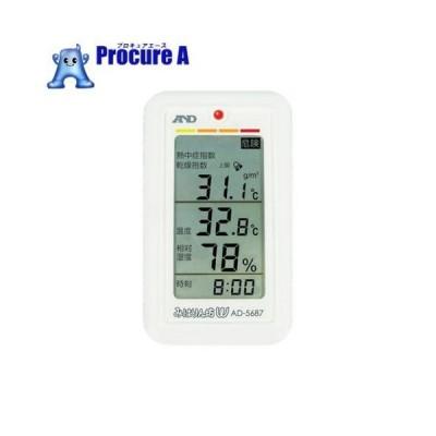 A&D みはりん坊W(乾燥指数・熱中症指数表示付温湿度計) AD5687 449-1912(株)エー・アンド・デイ