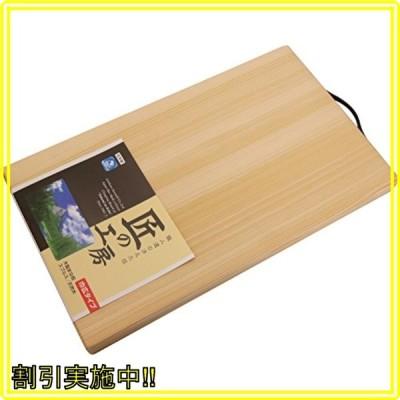 市原木工所 まな板 木製 金具取手付幅広まな板 3923cm