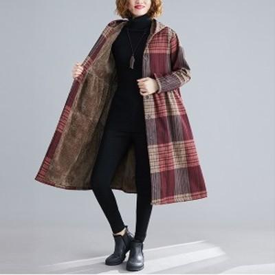 春新作 春コートレディース コート大きいサイズ フード付き コート 裏起毛 裏ファー チェックコート チェック柄 ロングコート 大きいサイ