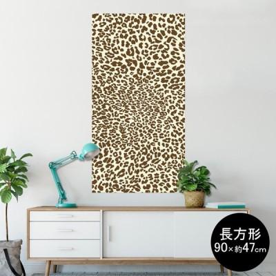 ポスター ウォールステッカー 長方形 シール式 90×47cm Lsize 壁 おしゃれ 剥がせる wall sticker poster 動物 ヒョウ柄 模様 006823