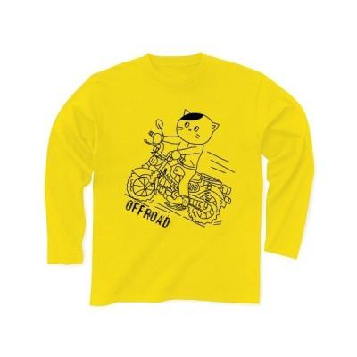 林道とバイクと猫 長袖Tシャツ(デイジー)