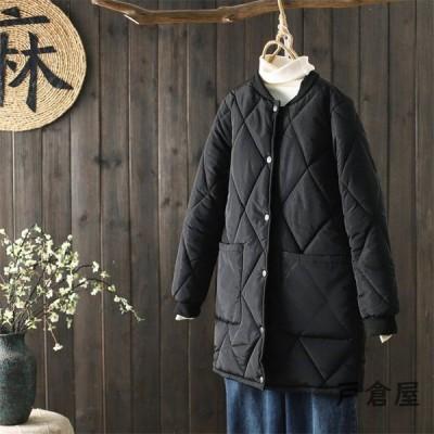 これ1着で冷え知らずの冬をお過ごしてくださいませ 秋物キルティングコートレディースフードなしスタジャンカラーカジュアル40代30代冬中綿コートロング無地