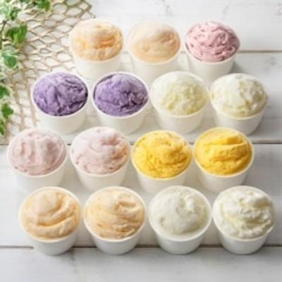 【のし付】【北海道】厳選 アイスクリーム食べ比べ 15個 手作り ジェラート 北国C 502
