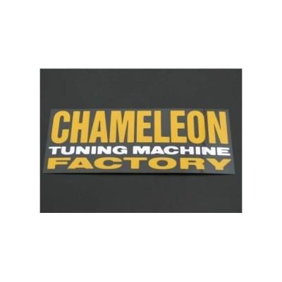 大型マークステッカー(155mm×63mm) chameleon(カメレオンファクトリー)