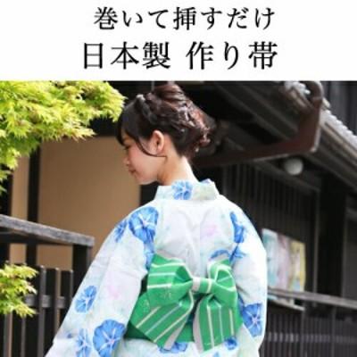 日本製 作り帯「花柄エメラルドグリーン」緑色 浴衣帯 ゆかた帯 付け帯 リボン りぼん 結び