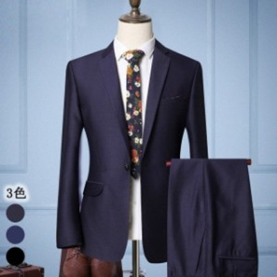 スーツ メンズ 3点セット ビジネススーツ ブラック フォーマル リクルートスーツ 面接 就職活動 3ピーススーツ 大きいサイズ 紳士服 30代