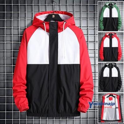 ウィンドブレーカー メンズ スポーツウェア ジャケット マウンテンパーカー 薄手 秋服 春服 フード付き お兄系 父の日 2021
