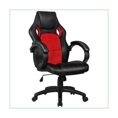 mecor人間工学レザーオフィス椅子 L レッド並行輸入品
