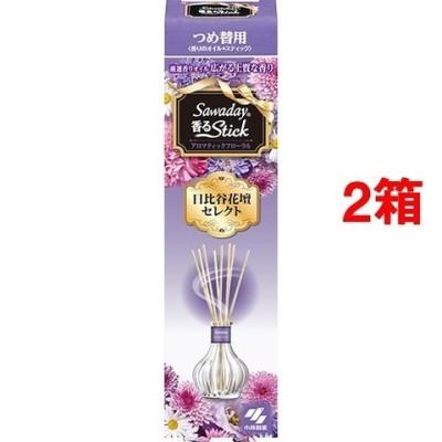 サワデー 香るStick 日比谷花壇セレクト 消臭芳香剤 アロマティックフローラル 詰替 (70ml*2コセット)