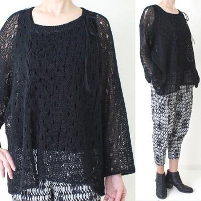 透かし編み黒コットンセーター