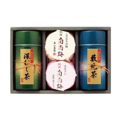 紀州南高梅・静岡銘茶詰合せ UMN-40 ...[内祝 御祝 快気祝 お返し]