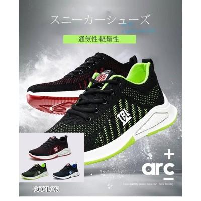 メンズ靴 おしゃれ紳士靴 運動靴 カジュアルシューズ 新作 靴 シューズ ランニングシューズ ズック靴 スニーカー メンズ