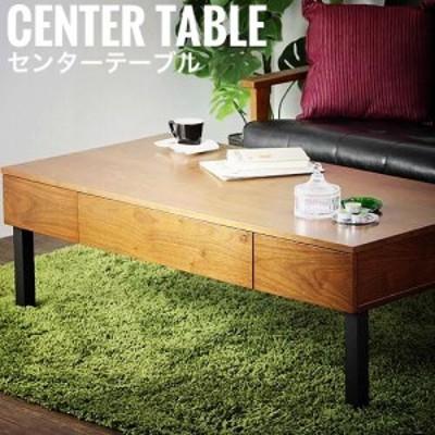 Verla ベルーラ 引き出し付きリビングテーブル (引き出し付き 収納テーブル 3杯 A4サイズ たっぷり収納 アメリカン モダン ナチュラル