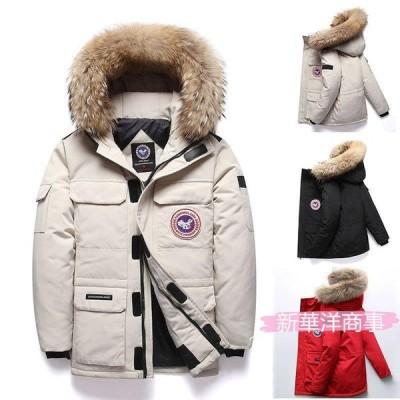 冬コート メンズ ダウンコート ファッションダウンジャケット フード付き フード着脱 ファー付き 無地 ドローストリング 内ポケット暖かコート
