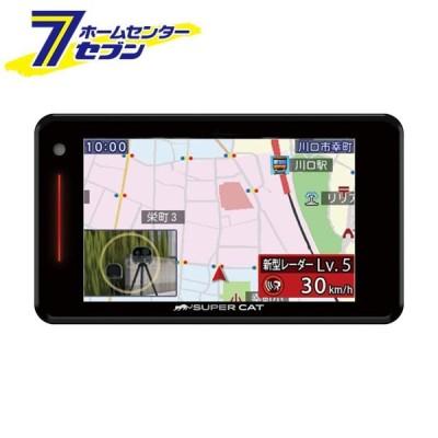 レーダー探知機 GWR503SD ユピテル [スーパーキャット(SUPER CAT) GPS 大画面3.6インチ液晶 タッチパネル Yupiteru]