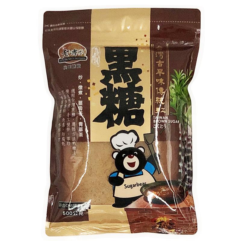 雅傳台灣傳統黑糖
