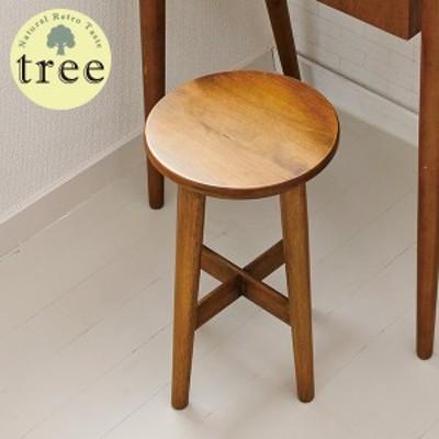 スツール H40 丸型 木製 レトロ 可愛い ナチュラル おしゃれ アンティーク シンプル 完成品 tree 送料無料