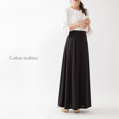 ロングスカート 黒 フォーマル コーラス 第九 発表会 演奏会 衣装