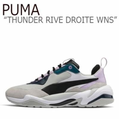 プーマ スニーカー PUMA メンズ レディース THUNDER RIVE DROITE WNS サンダー ライブ ドロイト ウーマン GREY PURPLE 36945201 シューズ