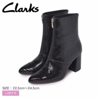 クラークス ブーツ レディース LAINA 85 ANKLE ブラック 黒 CLARKS 26150993 ショート アンクル ブロックヒール パイソン 蛇 靴 シューズ