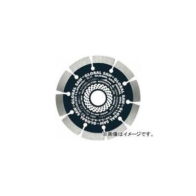 モトユキ グローバルソー コンクリート用 GDS-LS-105(7865791)
