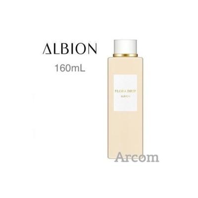 アルビオン フローラドリップ (化粧液) 160mL 国内正規品