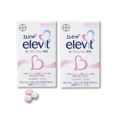 【2個セット】エレビット 90粒×2個