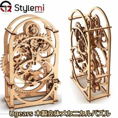 木製メカニカル3D立体パズル Ugears 20分タイマー。美しく繊細な造形のパズルながらゴムで本当に稼働するタイマー