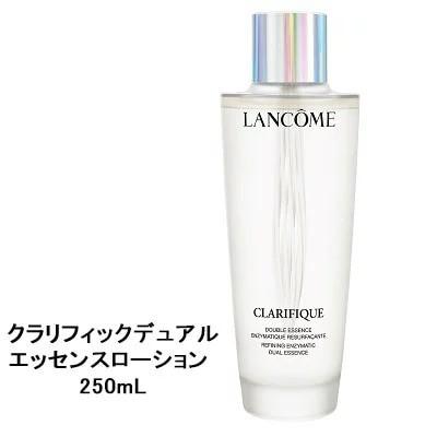 ランコム LANCOME クラリフィックデュアルエッセンスローション 250mL