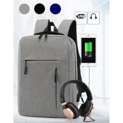 【laurier・人気】男女兼用 メンズ レディース ビジネスリュック リュックサック バックパック カバン 鞄 大容量 軽量 防水撥水 USB充電